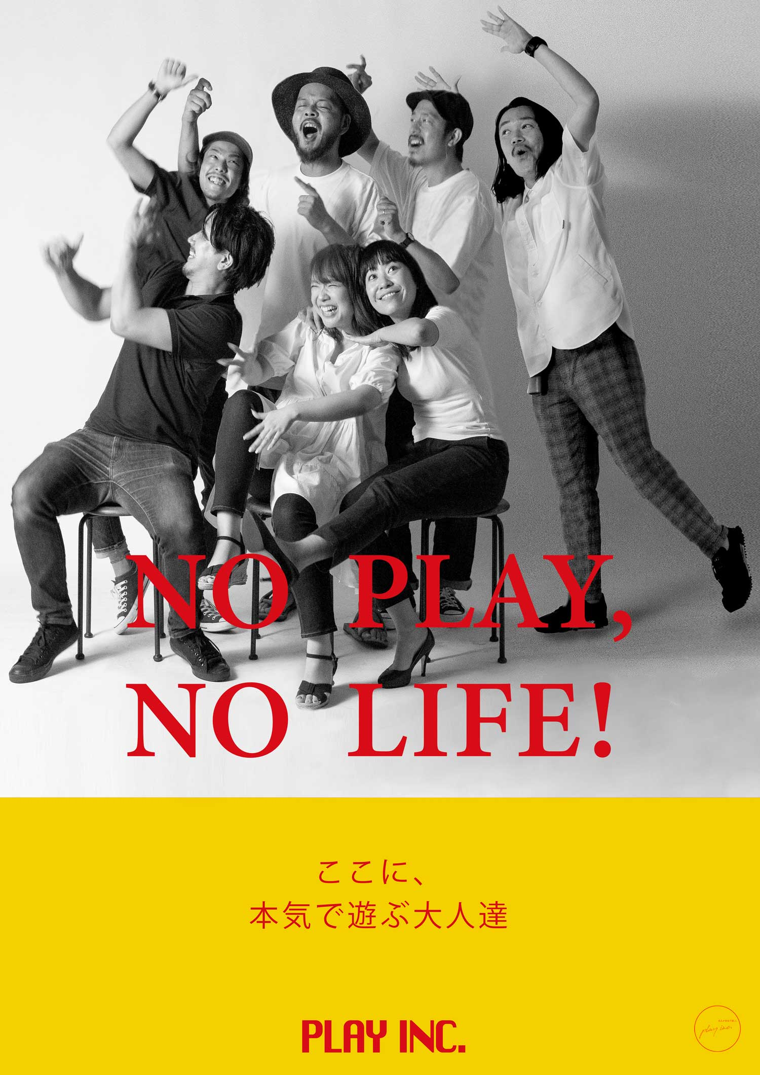 Play.inc